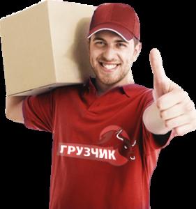 Работа грузчиком в Екатеринбурге — вакансия от работодателя в компании «ГРУЗЧИК»
