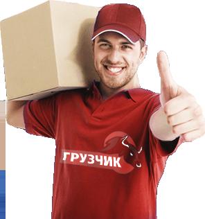 Услуги грузчиков в Екатеринбурге