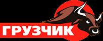 """ООО """"Грузчик"""""""
